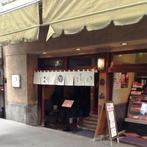 日山本店【日本橋人形町】焼き豚が旨い、割烹すき焼きなども提供!正直さんぽで紹介