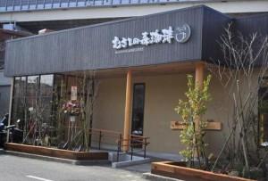 すかいらーく「むさしの森珈琲」大和市(中央林間)OPEN!リコッタチーズパンケーキ
