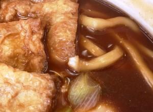 味噌煮込みうどん_さがみ_麺