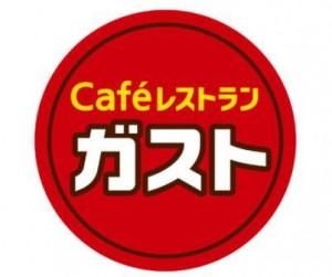 ■ガスト編(ステーキガスト)!東京(23区)の駐車場付き【無料】食事処(ラーメン、ファミレス、牛丼)