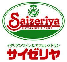■サイゼリヤ編!東京(23区)の駐車場付き【無料】食事処(ラーメン、ファミレス、牛丼)