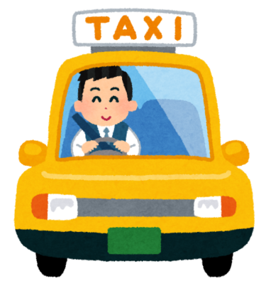 タクシーで年収アップ?600万円以上は可能?もちろん!!